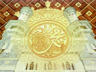 muslim wallpapers. Tags: islamic wallpapers
