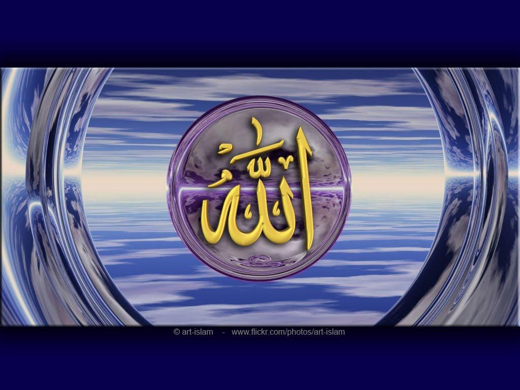 Cool Wallpaper Name Nasir - ISLAMIC+WALLPAPER  Pic_45575.jpg