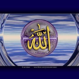{Wallpaper Islami|Gambar Islami|Gambar Nuansa Islam|Gambar-Gambar Islami|Islamic Wallpaper} @ Digaleri.com