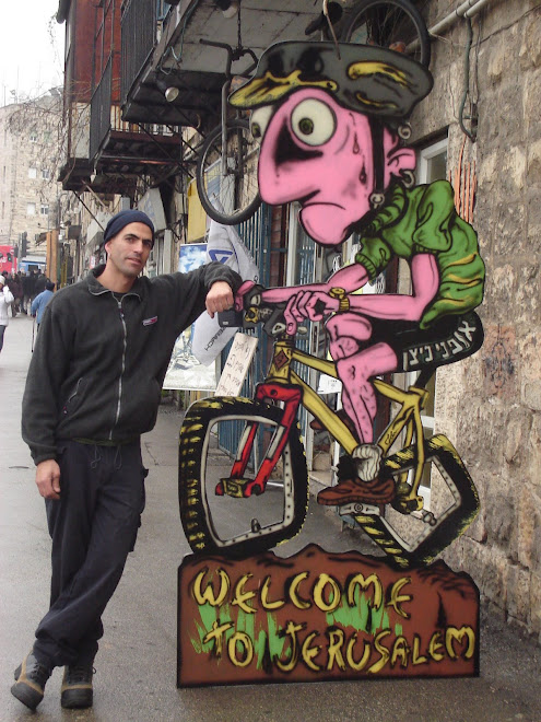 bicycle store in Jerusalem