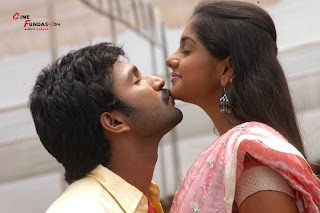 meera nandan kissing