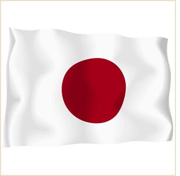 Japan World Cup 2010