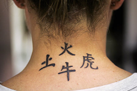 small neck tattoos. back of neck tattoos. neck