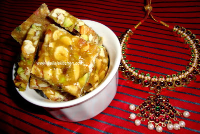 images for Mixed Nut Chikki /  Dry Fruits Brittle / Dry Fruit Chikki Recipe