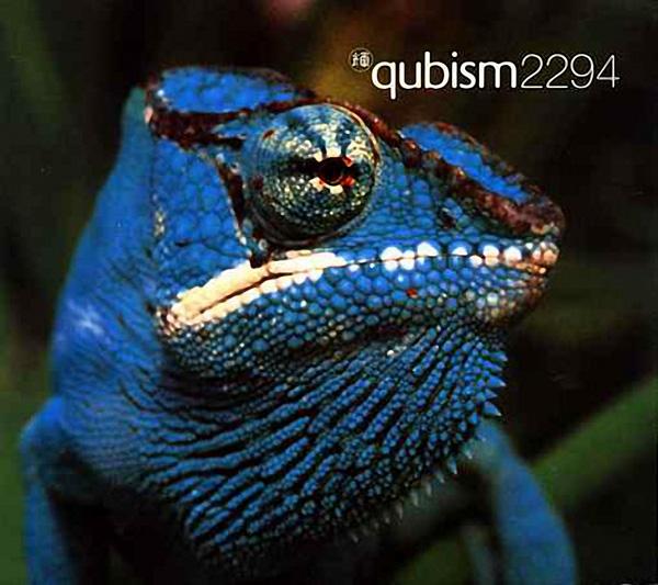 Qubism - Qubism 2294