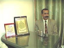 امين عام مجلس آل البيت -  مصر