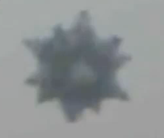 Star Shaped UFO Above South America, UFO Sighting News