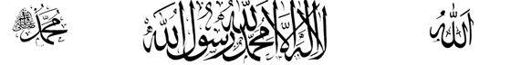 İslamiyet ve Evliyalar