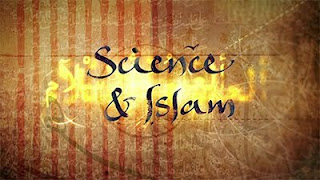 http://2.bp.blogspot.com/_8ThC7kOTnLs/TE61Kh8jcPI/AAAAAAAACnQ/YzasCYkCf-U/s320/science-and-islam-bbc.jpg