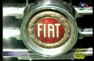 سيارة فيات المجد الوثائقية Fiat