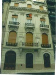 السفارة دولة  فلسطين  في الأرجنتين