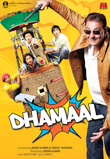 Dhamaal: A fun filled movie