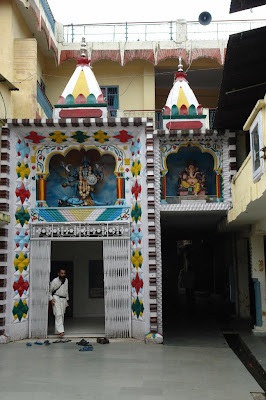 Entrance to the Chamunda Devi Temple