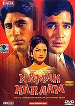 Namak Haram - A fascinating movie starring Amitabh and Rajesh Khanna (1973)