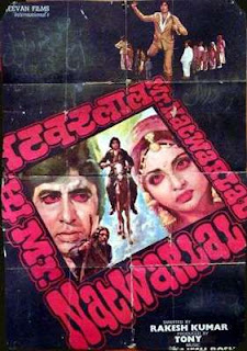 Mr. Natwarlal, hindi movie starring Amitabh Bachchan and Rekha (1979)