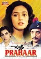 Prahaar (1991)