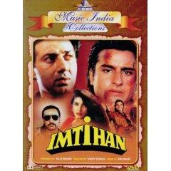 Imtihan (1995) (Sunny Deol, Saif, Raveena)