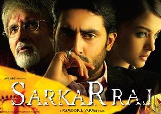 Sarkar Raj Movie - 2008; Amitabh, Abhishek, Aishwarya, Bachchan