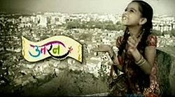 Uttaran - Hindi Serial on Colors