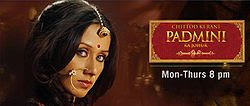 Chittod Ki Rani Padmini Ka Johur - Historical Saga on Sony TV on weeknights