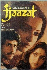 Ijaazat, movie made by Gulzar, with music by RD Burman and sung by Asha Bhosle, starring Naseeruddin Shah, Rekha, and Anuradha Patel