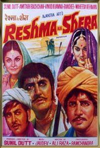 Reshma Aur Shera (released in 1971) - starring Sunil Dutt, Amitabh Bachchan, Waheeda Rehman, Raakhee