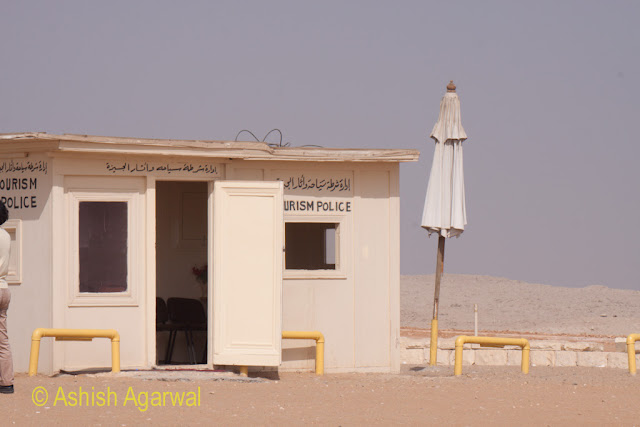 A outpost of the Egyptian tourist police at the Panorama Point near the Great Pyramids