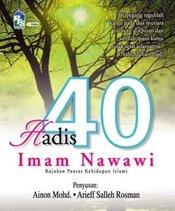 [40+Hadis+Imam+Nawawi+-+Rujukan+Pantas+Kehidupan+Islami+.jpg]