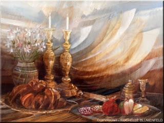 Rosh Hashanah Desktop Wallpapers