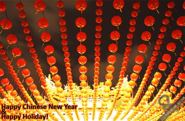 new years fireworks wallpaper. of new year celebrations