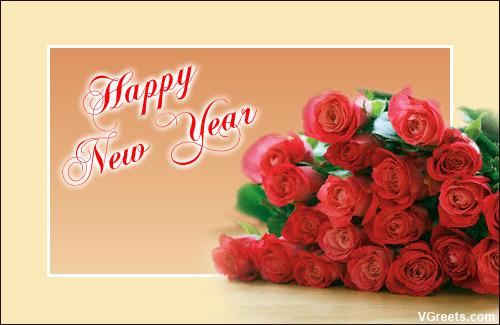 New year wallpaper flowers