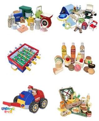 Papercraft world papercraft food foosball table and for Playmobil basteln