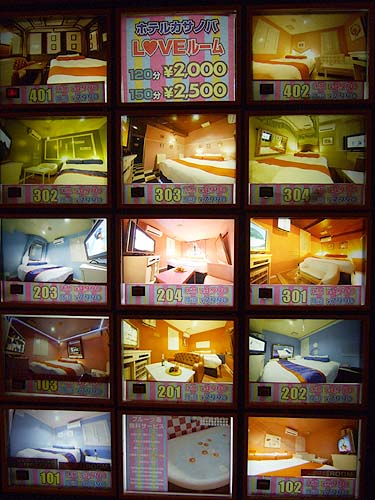 How to Select a Love Hotel Room. Shibuya, Tokyo: How to Select