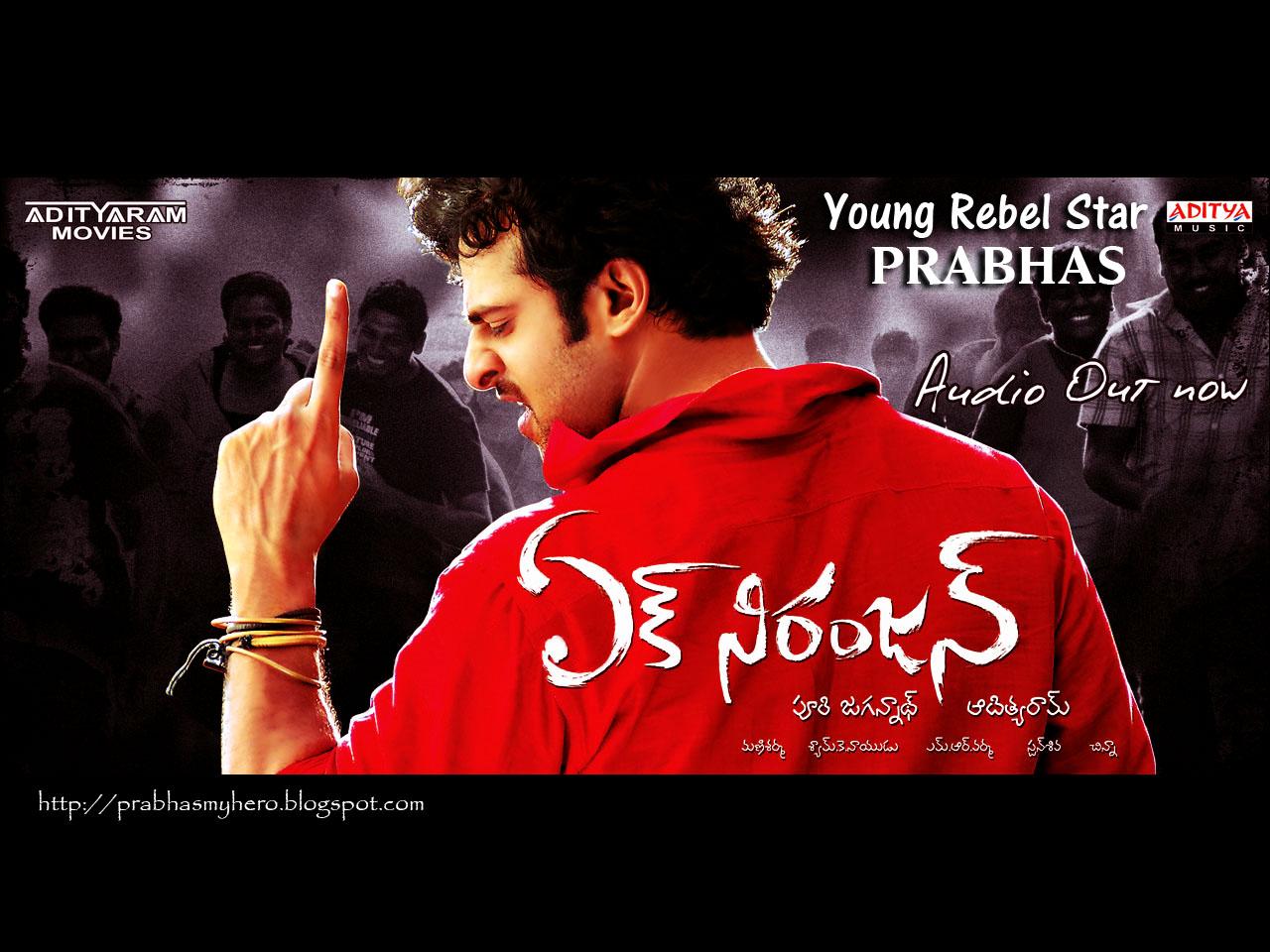 Ek Niranjan Full Movie Online Watch Ek Niranjan in Full HD ...