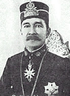 Sultan Selangor  Ke 5 - (1898 - 1938)