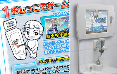urinal game japan toy-let