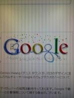 Google ウェブ デベロッパー イベント参加決定。