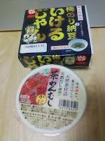 一人暮らし2日目の夕食は納豆と茶碗蒸し。