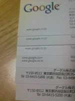 Google ウェブ デベロッパー イベントで交換した名刺。