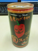 暴君ハバネロ旨スープはトマトベースで飲み込む時に刺激の巻。