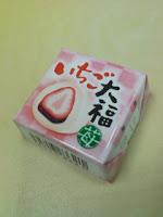 チロルチョコ『いちご大福』を食べた感想の巻。