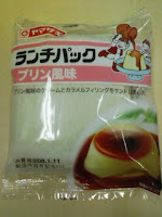 ランチパック『プリン風味』を食べた感想。
