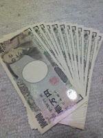 お金の移動の巻。
