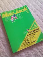 MacJack