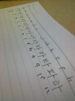 韓国語の語学講習で自分だけスペシャル宿題を出されたの巻。