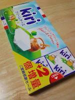 大好きなkiri(キリ)クリームチーズの巻。