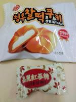 韓国のお土産「Cheong Woo」何とかと高麗紅参糖の巻。