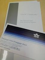 アメックス・プラチナ・コンシェルジェ・デスクから旅程表と航空券が届いたの巻。