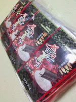 韓国旅行のお土産、身内には焼肉味の韓国のりの巻き。