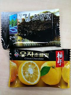 韓国海苔チョコと柚子チョコレート